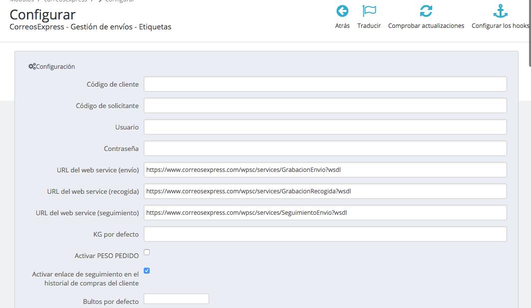 Configurar el módulo correos express